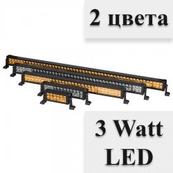 Светодиодные балки , Led bar, двухцветные диоды 3W