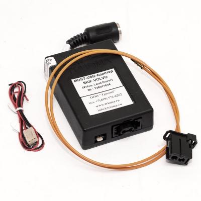 MOST-USB-адаптер SKIF для Volvo Триома