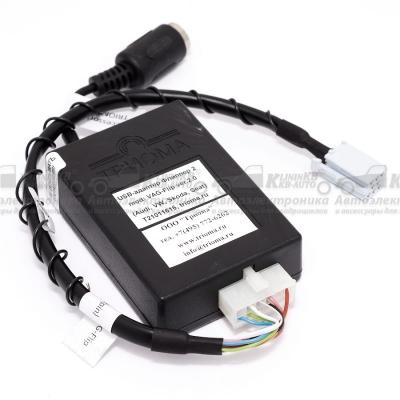 USB-адаптер VAG-Flip Триома
