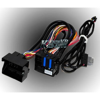 Только у нас!Купить кабель TV-BMW01 к Free TV адаптеру можно в нашем магазине!