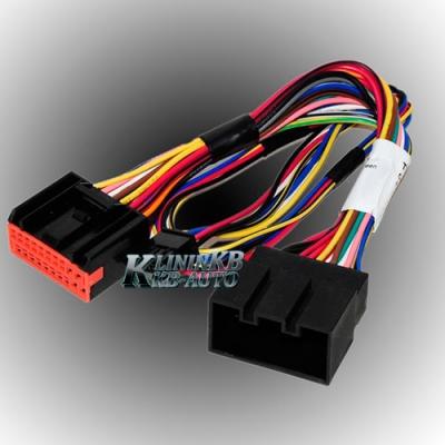 Купить кабель TV-RR к Free TV адаптеру 400 по выгодной цене! От 600 грн