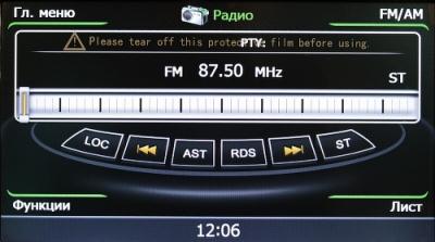 Штатная автомагнитола с CD чейнджером для автомобилей KIA CEED 2010