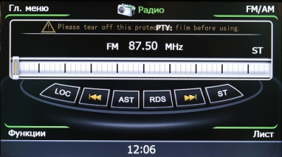 Штатная магнитола Ford Fiesta 2013-2016 (W2-C256) Winca S100