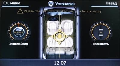 Штатная магнитола  Автом-ла KIA Sorento 2015 (W2-C442) Winca S100