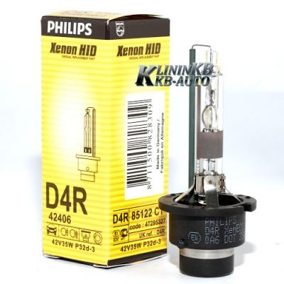 Ксеноновая лампа D4R Philips 4300