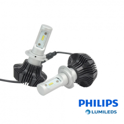 Светодиодный комплект G7 LED headlamp H7 Philips
