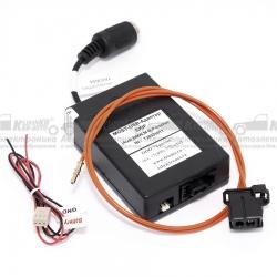 MOST-USB-адаптер SKIF Триома для Audi