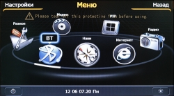 Штатная магнитола Volkswagen Golf 7 C257 Winca S100