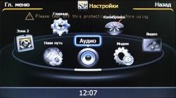 Штатная магнитола HYUNDAI  I20 2015 (W2-C517) S100