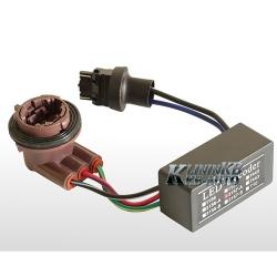 Обманка LED задний фонарь 2 нити накала 3157-В