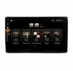 """Рамка KIA Optima/K5 2014 9"""" BX 4/64 Android 10"""