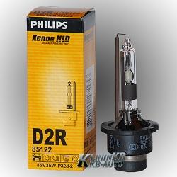 Ксеноновая лампа D2R Philips Original