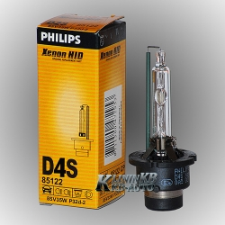 Ксеноновая лампа D4S 42402 Philips