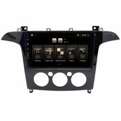 """Штатная магнитола  Ford S-Max (Manual AC) 07-08  9"""""""