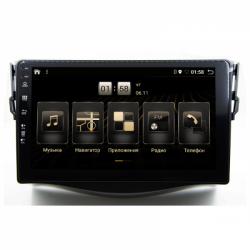 "Штатная магнитола Toyota Rav4 07-11 9"" 6/4g/64G Android 10"