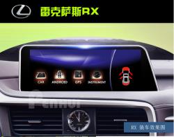 Штатная магнитола Lexus RX 16-17 (8752S) TS9/4/64 Android8